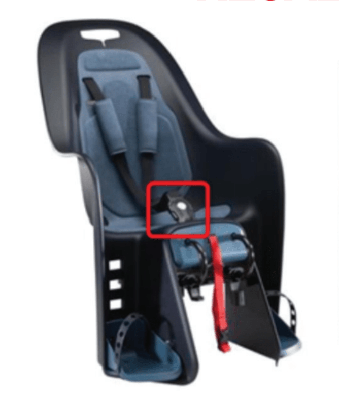 Recall Baby Seat 100